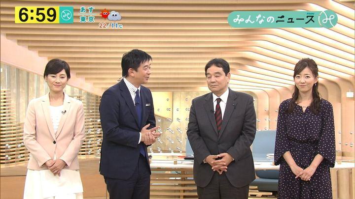 2017年11月06日内田嶺衣奈の画像17枚目