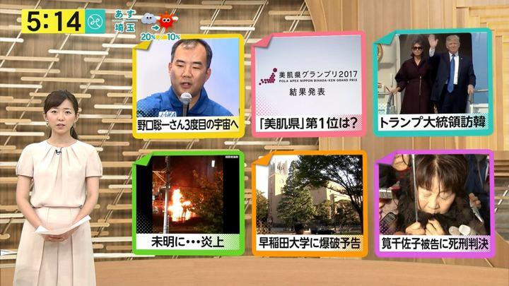 2017年11月07日内田嶺衣奈の画像06枚目