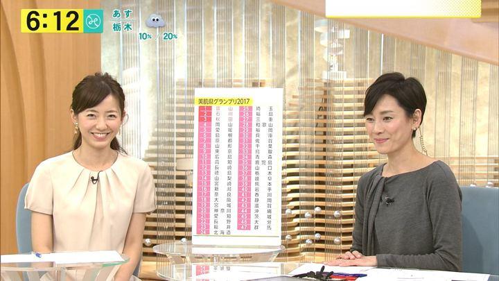 2017年11月07日内田嶺衣奈の画像10枚目