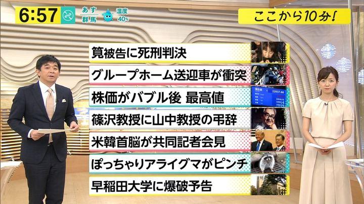 2017年11月07日内田嶺衣奈の画像16枚目