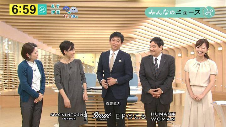 2017年11月07日内田嶺衣奈の画像18枚目