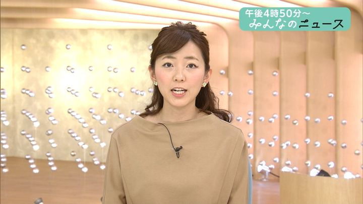 2017年11月08日内田嶺衣奈の画像02枚目
