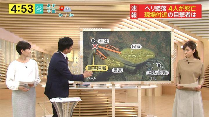 2017年11月08日内田嶺衣奈の画像05枚目