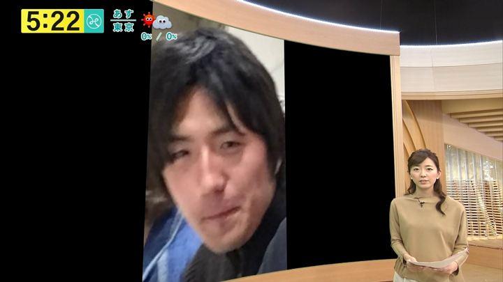 2017年11月08日内田嶺衣奈の画像07枚目