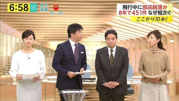 2017年11月08日内田嶺衣奈の画像15枚目