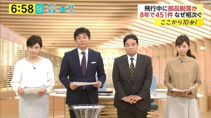 2017年11月08日内田嶺衣奈の画像16枚目