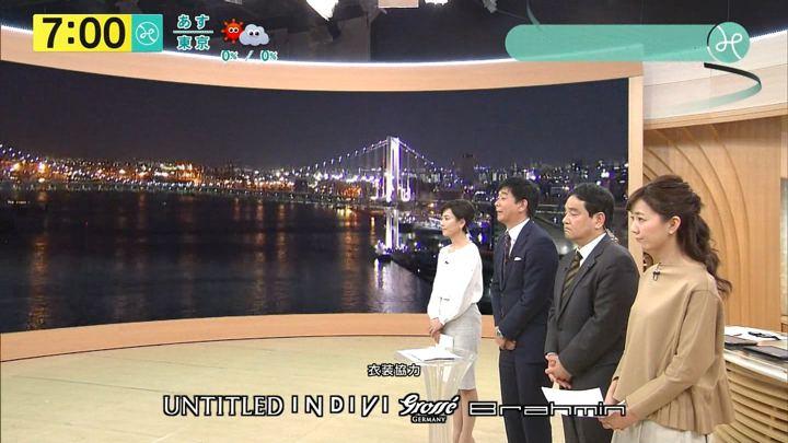 2017年11月08日内田嶺衣奈の画像17枚目