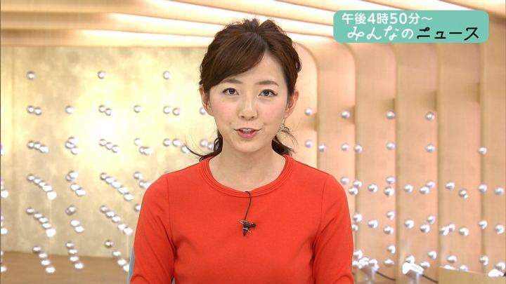 2017年11月10日内田嶺衣奈の画像04枚目