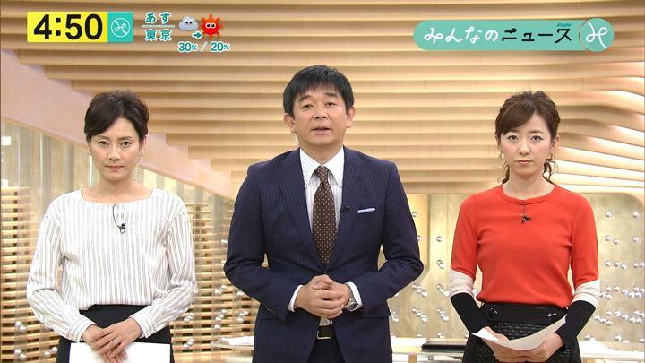 2017年11月10日内田嶺衣奈の画像05枚目