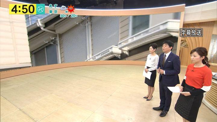 2017年11月10日内田嶺衣奈の画像06枚目