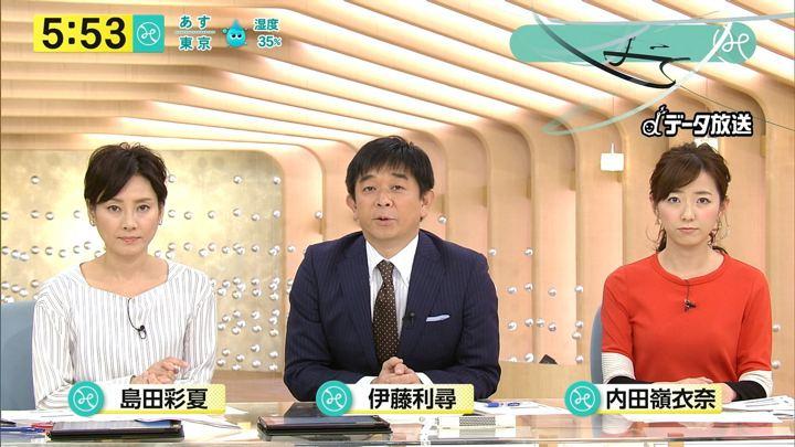 2017年11月10日内田嶺衣奈の画像13枚目