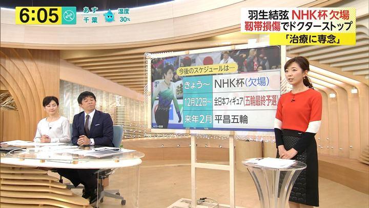 2017年11月10日内田嶺衣奈の画像14枚目