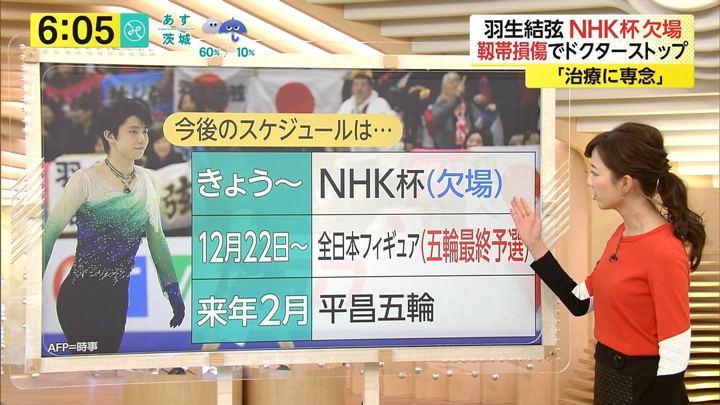 2017年11月10日内田嶺衣奈の画像16枚目