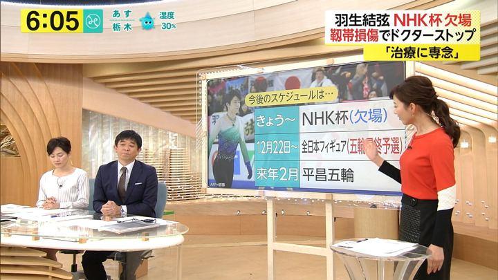 2017年11月10日内田嶺衣奈の画像17枚目