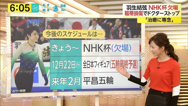 2017年11月10日内田嶺衣奈の画像18枚目