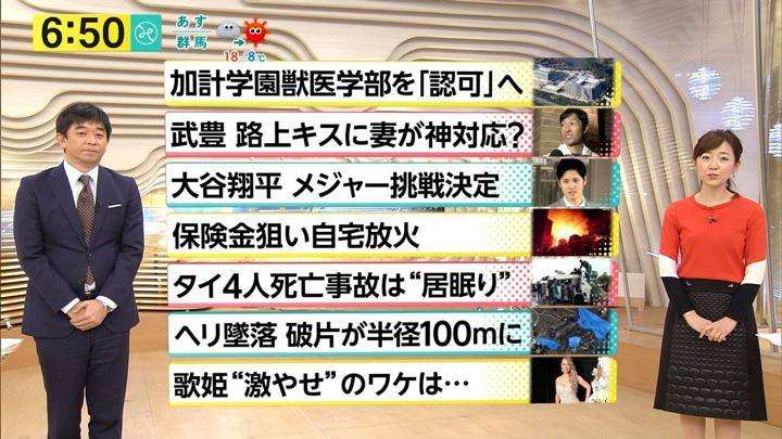 2017年11月10日内田嶺衣奈の画像22枚目