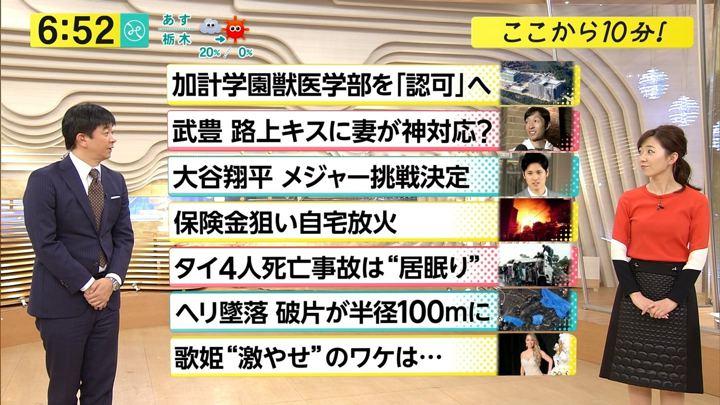 2017年11月10日内田嶺衣奈の画像23枚目