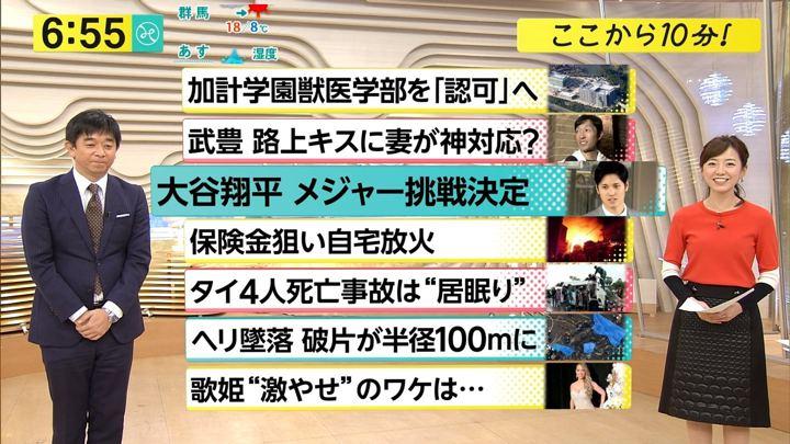 2017年11月10日内田嶺衣奈の画像24枚目