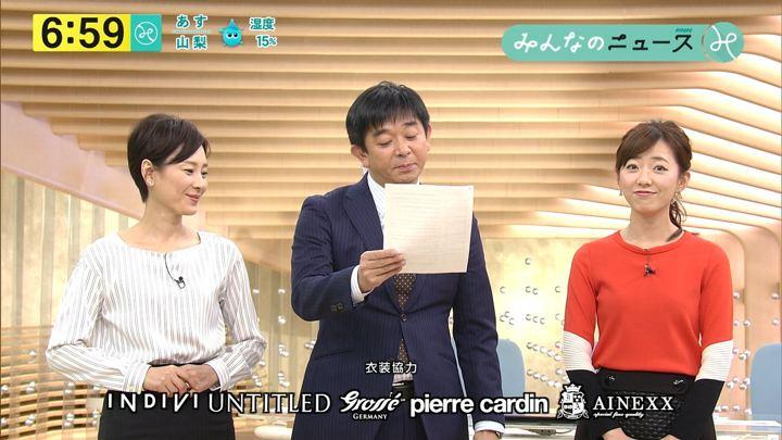 2017年11月10日内田嶺衣奈の画像25枚目