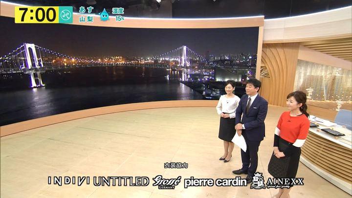 2017年11月10日内田嶺衣奈の画像26枚目