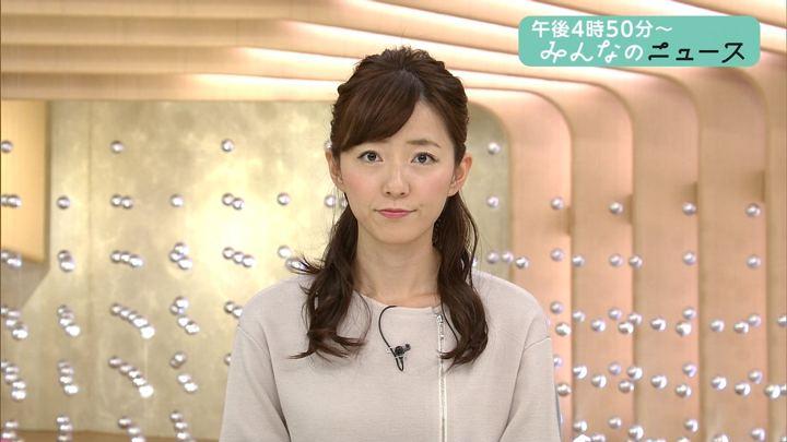 2017年11月14日内田嶺衣奈の画像01枚目
