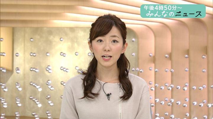 2017年11月14日内田嶺衣奈の画像03枚目