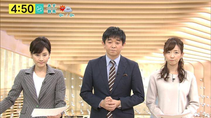2017年11月14日内田嶺衣奈の画像05枚目