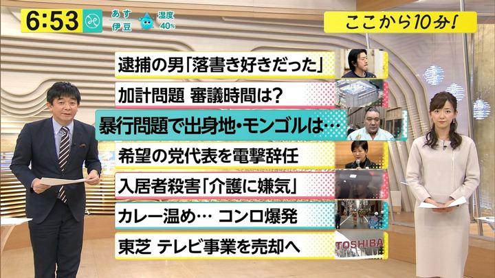 2017年11月14日内田嶺衣奈の画像13枚目