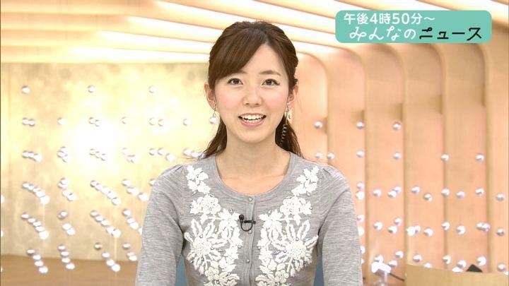 2017年11月15日内田嶺衣奈の画像01枚目