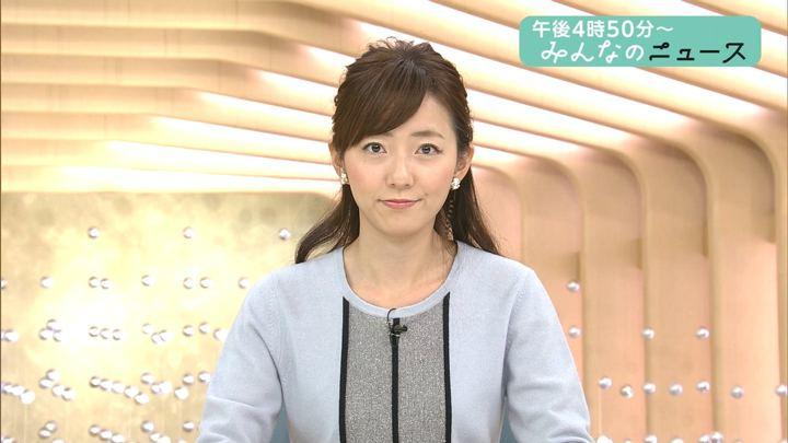 2017年11月17日内田嶺衣奈の画像01枚目