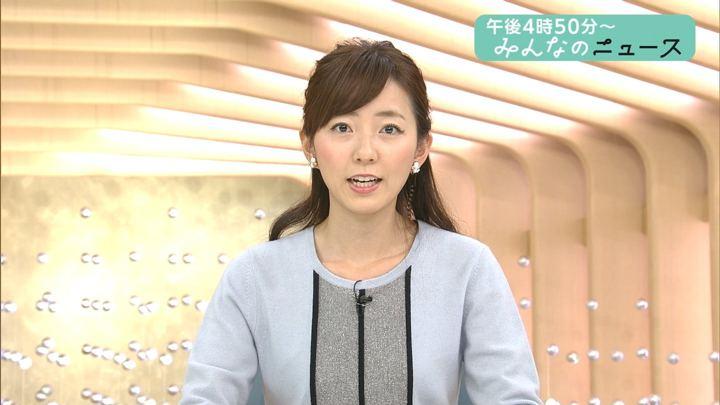 2017年11月17日内田嶺衣奈の画像02枚目