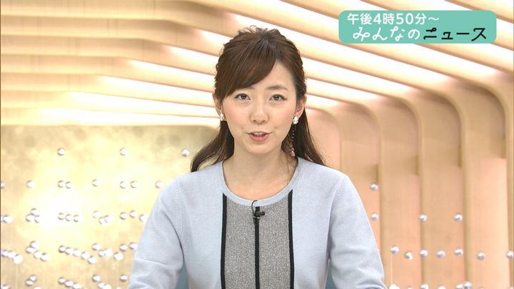 2017年11月17日内田嶺衣奈の画像03枚目