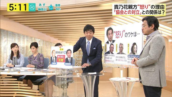 2017年11月17日内田嶺衣奈の画像07枚目