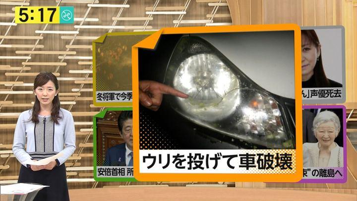 2017年11月17日内田嶺衣奈の画像09枚目