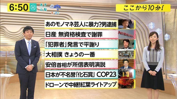 2017年11月17日内田嶺衣奈の画像13枚目