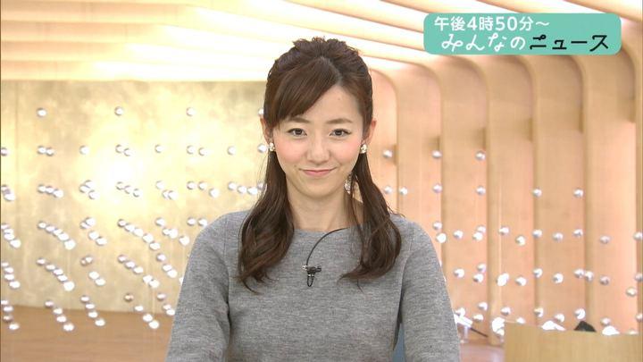 2017年11月20日内田嶺衣奈の画像01枚目