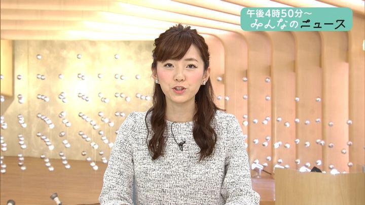 2017年11月22日内田嶺衣奈の画像02枚目