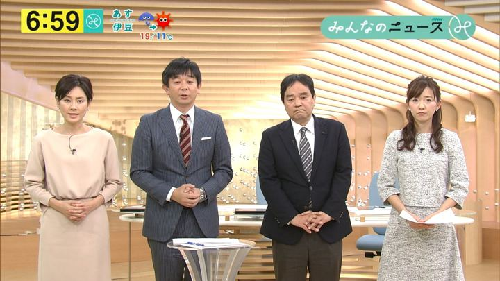2017年11月22日内田嶺衣奈の画像11枚目