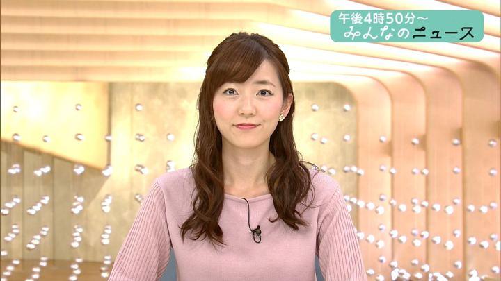2017年11月28日内田嶺衣奈の画像01枚目