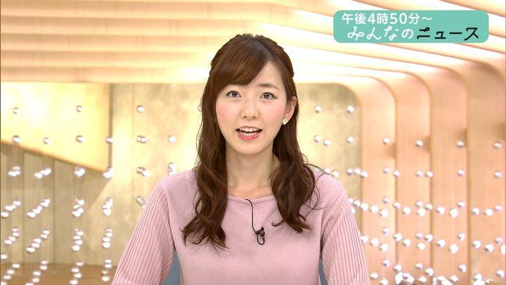 2017年11月28日内田嶺衣奈の画像02枚目