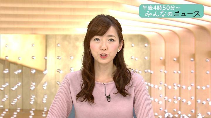 2017年11月28日内田嶺衣奈の画像03枚目