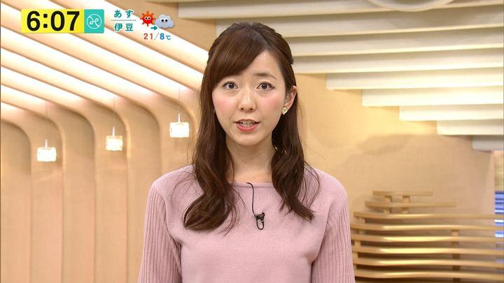 2017年11月28日内田嶺衣奈の画像09枚目