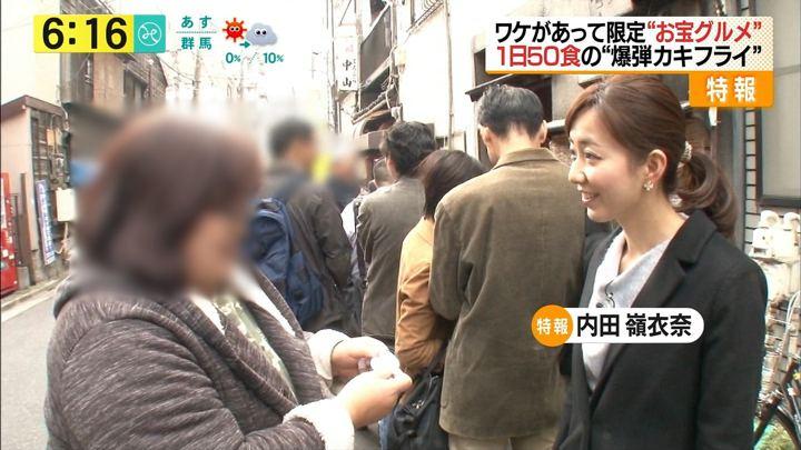 2017年11月28日内田嶺衣奈の画像11枚目