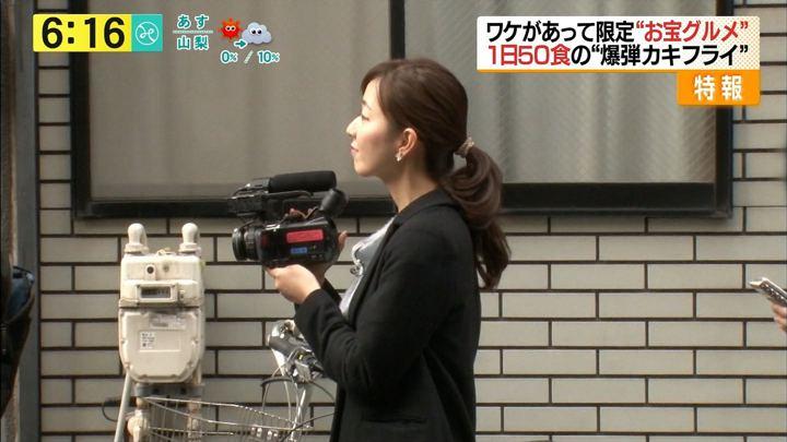 2017年11月28日内田嶺衣奈の画像13枚目