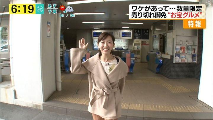 2017年11月28日内田嶺衣奈の画像24枚目