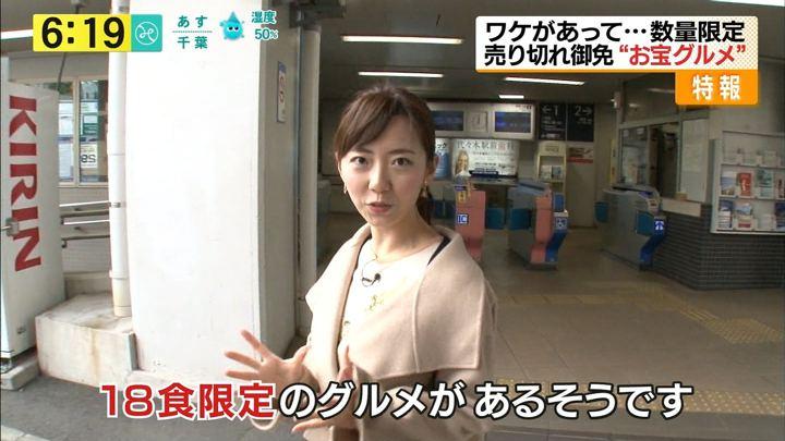 2017年11月28日内田嶺衣奈の画像25枚目