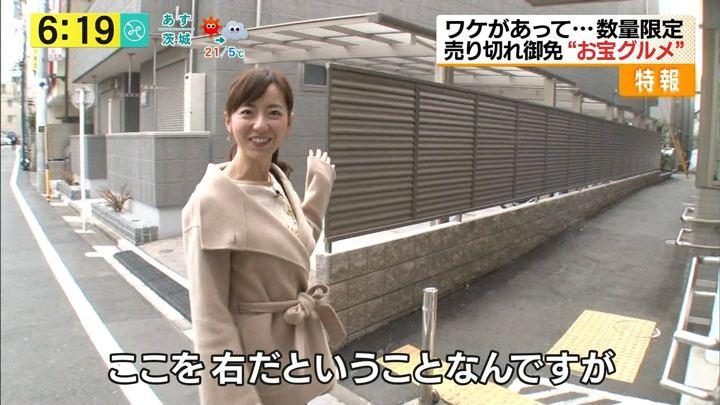 2017年11月28日内田嶺衣奈の画像26枚目