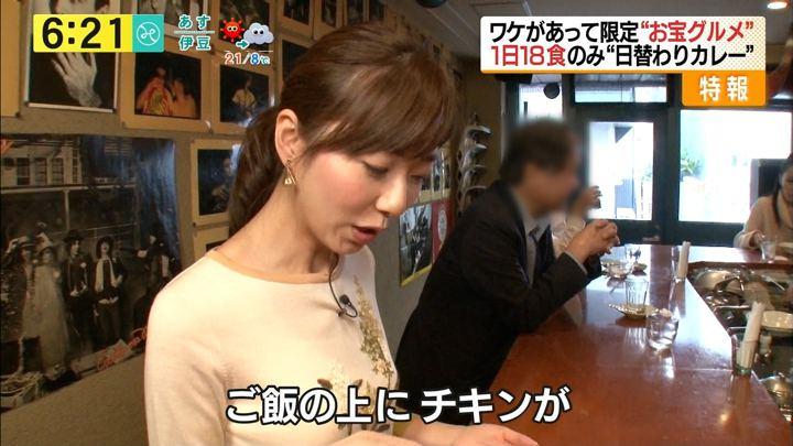 2017年11月28日内田嶺衣奈の画像29枚目