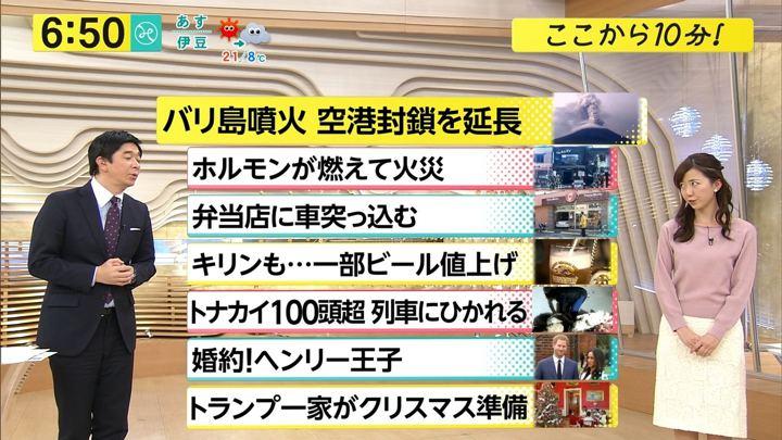 2017年11月28日内田嶺衣奈の画像37枚目