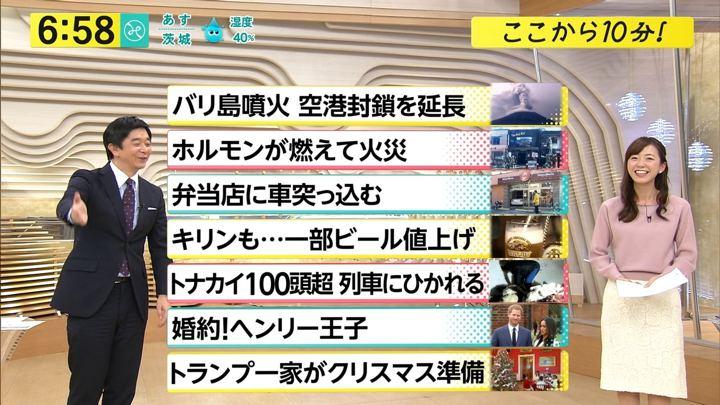 2017年11月28日内田嶺衣奈の画像38枚目